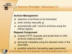 service provider structure 1