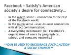 facebook satisfy s american society s desire for connectivity