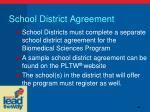 school district agreement