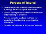 purpose of tutorial
