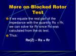 more on blocked rotor test20