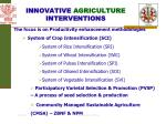 innovative agriculture interventions