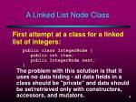a linked list node class