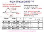 how to estimate e ns