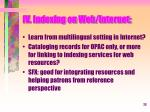 iv indexing on web internet23