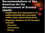 recommendations of the american for the advancement of science aaas