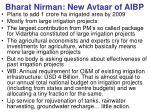 bharat nirman new avtaar of aibp