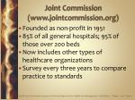 joint commission www jointcommission org