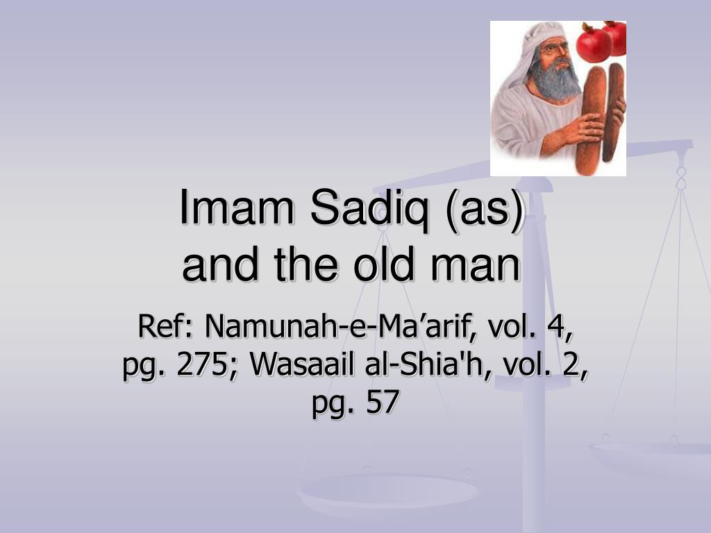 imam sadiq as and the old man l.