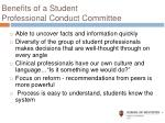 benefits of a student professional conduct committee