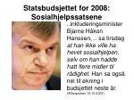 statsbudsjettet for 2008 sosialhjelpssatsene