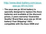 http www deal battery com asus eee pc t91mt html