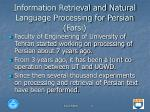 information retrieval and natural language processing for persian farsi