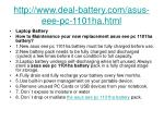 http www deal battery com asus eee pc 1101ha html
