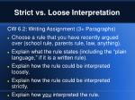 strict vs loose interpretation3