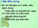 1 c i m chung