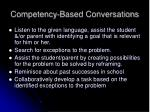 competency based conversations