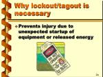 why lockout tagout is necessary