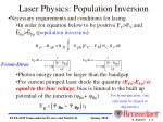 laser physics population inversion