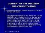 content of the division sub certification
