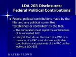 lda 203 disclosures federal political contributions