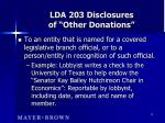 lda 203 disclosures of other donations12