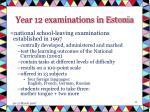 year 12 examinations in estonia