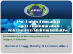 lng public education and communication information sharing initiative