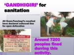 gandhigiri for sanitation