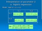 interpretation of parameter in logistic regression