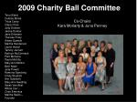 2009 charity ball committee