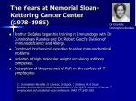 the years at memorial sloan kettering cancer center 1978 1985