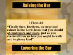 lowering the bar12