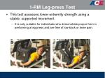 1 rm leg press test