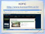 kofic http www koreanfilm or kr25