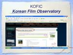 kofic korean film observatory