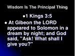 wisdom is the principal thing