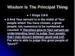 wisdom is the principal thing4