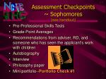 assessment checkpoints sophomores see handout