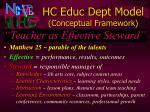 hc educ dept model conceptual framework