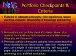 portfolio checkpoints criteria