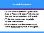 layout managers3
