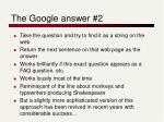 the google answer 2