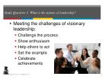 study question 1 what is the nature of leadership11