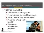 study question 1 what is the nature of leadership12