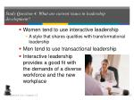 study question 4 what are current issues in leadership development47
