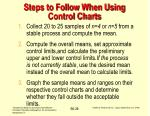 steps to follow when using control charts
