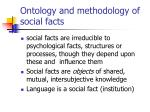 ontology and methodology of social facts