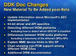 ddk doc changes new material to be added post beta