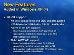 new features added in windows xp 4